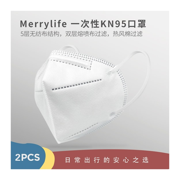 Product Detail - [Ship From China] Merrylife KN95 Disposable Face Mask 2Pcs - image 0