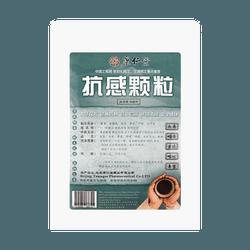 Kanggan Granules 10bags