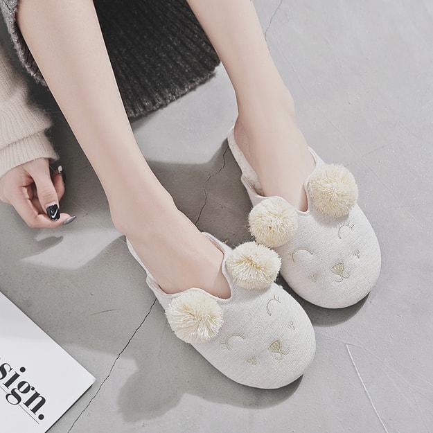 商品详情 - PREMIUM DOWN新款软萌治愈防滑可爱小熊室内家居拖鞋 38-39 - image  0