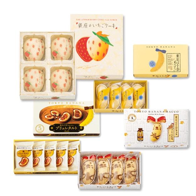 商品详情 - 【日本直邮】日本伴手礼常年第一位 东京香蕉TOKYO BANANA  人气组合4种口味小盒组合装 共17枚 - image  0