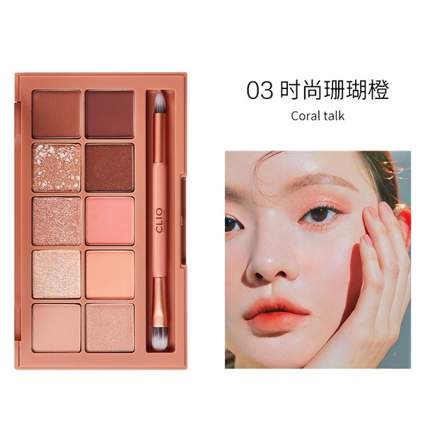 Product Detail - CLUB CLIO Pro Eye Palette #3 Coral Talk - image 0