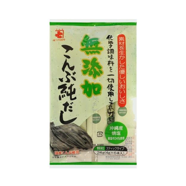 商品详情 - 日本KANE7 无添加天然昆布粉汤料 6包入 - image  0