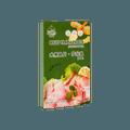 【冷冻】地道中国味 水煮鱼片 原味 (盒) 340g (不含调味料)