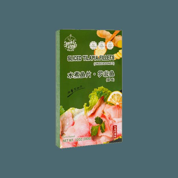 商品详情 - 【冷冻】地道中国味 水煮鱼片 原味 (盒) 340g (不含调味料) - image  0