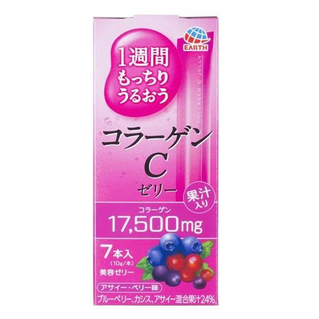 商品详情 - 【日本直邮】EARTH CHEMICAL 日本EARTH制药 鱼骨胶原蛋白C VC玻尿酸果冻 蓝莓味 10g*7袋入 - image  0
