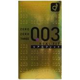 OKAMOTO 003 Condoms Real Fit 10pcs