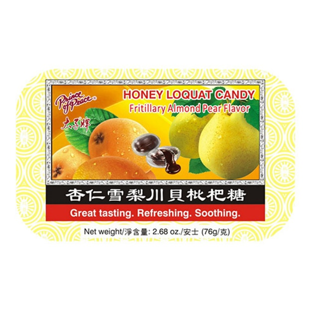 Prince of Peace Honey Loquat Almond Pear Flavored Candy 76g