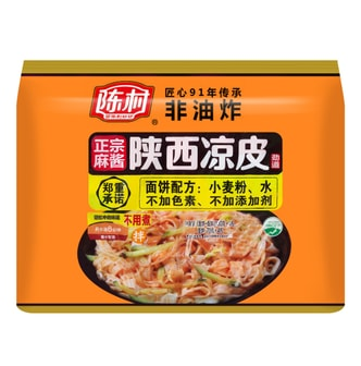CHENCUNFEN Cold Noodle Sesame Spicy Flavor 100g*4 Packs