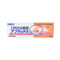 SATO Mouth Ulcer Patch 10 sheets