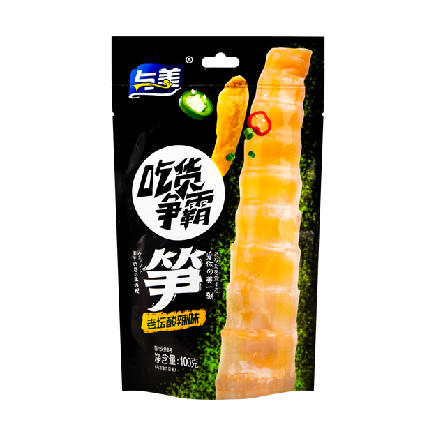 Product Detail - YUMEI Bamboo Shoots Pickled Pepper Flavor 100g - image 0