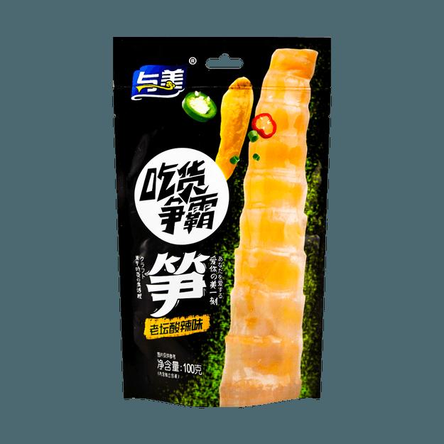 商品详情 - 与美 吃货争霸 泡椒罗汉笋 100g - image  0