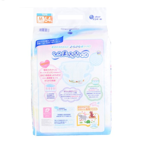 GOO.N Baby Diaper Tape Type M Size 6-11kg 64pc (with Vitamin E)