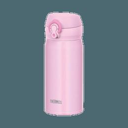 THERMOS 膳魔师||一触式冷热两用轻量便携真空隔热保温杯||粉色 350ml 1个