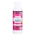 【日本直邮】日本 DAISO 大创粉扑清洗剂 80ml