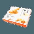 日本SHOWA SEIKA 北海道纯正黄油饼干 208g