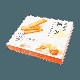 SEIKA Hokkaido Junsei Butter Cookie 208g