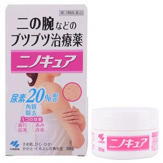 KOBAYASHI Skin Care Cream for Keratosis Pilaris 30g