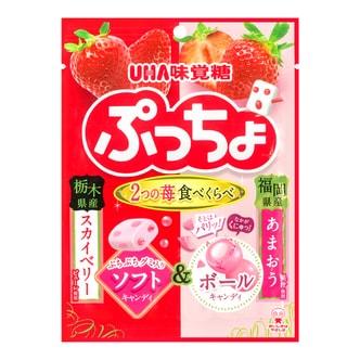 日本UHA悠哈 味觉糖  草莓味夹心糖   76g