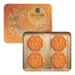 HONG KONG MEI-XIM White Lotus Seed Paste Mooncake With 3 Egg Yolks 4pc 740g