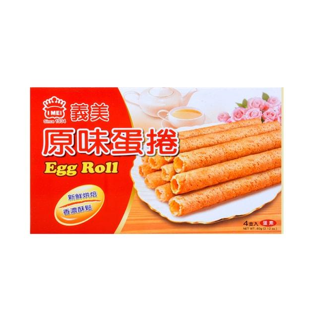 商品详情 - 台湾IMEI义美 名产蛋卷 原味 60g - image  0
