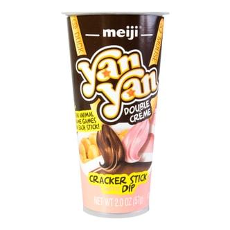 日本明治 YANYAN 双色巧克力草莓酱脆棒 57g