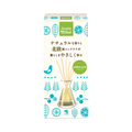 KOBAYASHI 小林制药||Sawaday 自然简约北欧风室内香薰||柠檬叶香 70ml