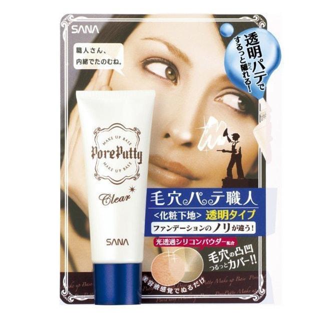 Product Detail - SANA Pore Beauty Makeup Base 25g - image 0
