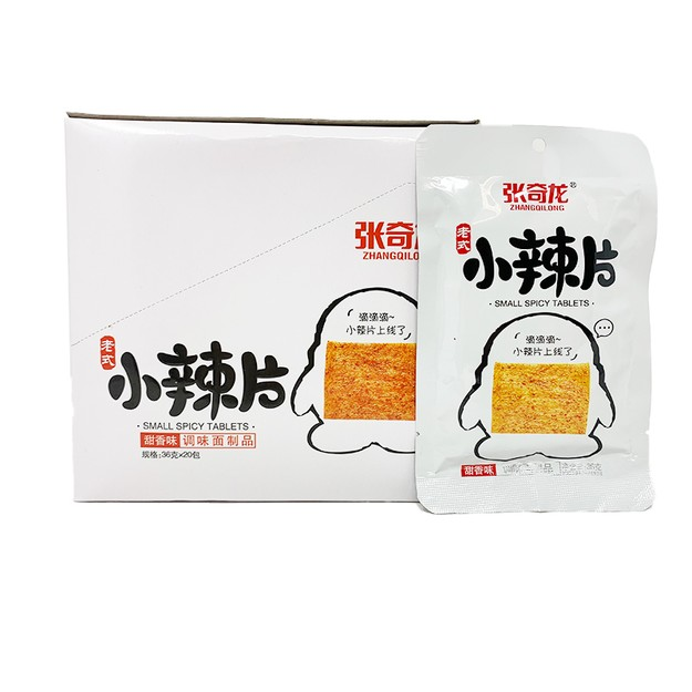 Product Detail - 【Best Before 20201223】ZHANGQILONG Vintage Small Spicy Slices Sweet Flavor 36g*20 bags - image 0