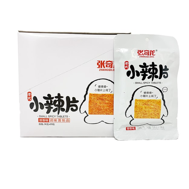 Product Detail - ZHANGQILONG Vintage Small Spicy Slices Sweet Flavor 36g*20 bags - image 0