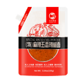 Special Spiced Chili Powder 160g
