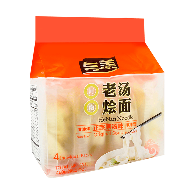 Product Detail - YUMEI HENAN Noodle Original Soup Non-Fried Hand Made 4 packages 460g - image 0