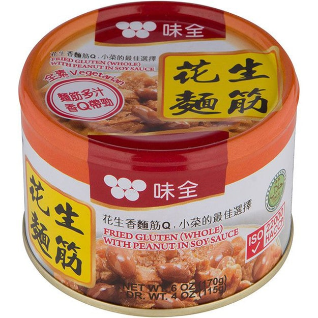Product Detail - WEI CHUAN Fried Gluten in Peanuts with Soy Sauce no MSG 170g - image 0