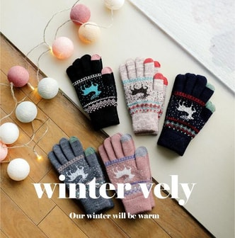 IMVELY gloves beige free size