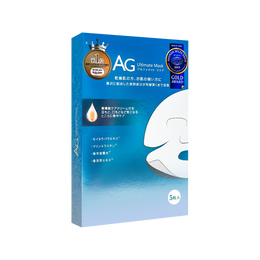 AG Ultimate Ocean Mask, 5 Sheets
