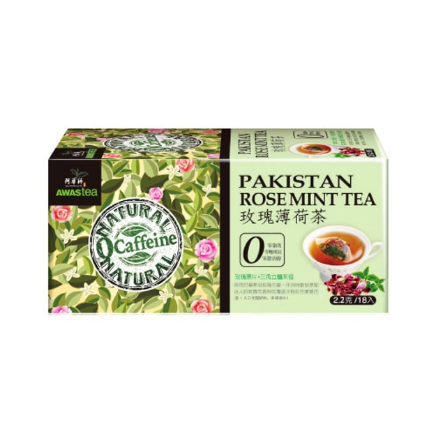 AWASTEA Rose Mint Tea 18pc
