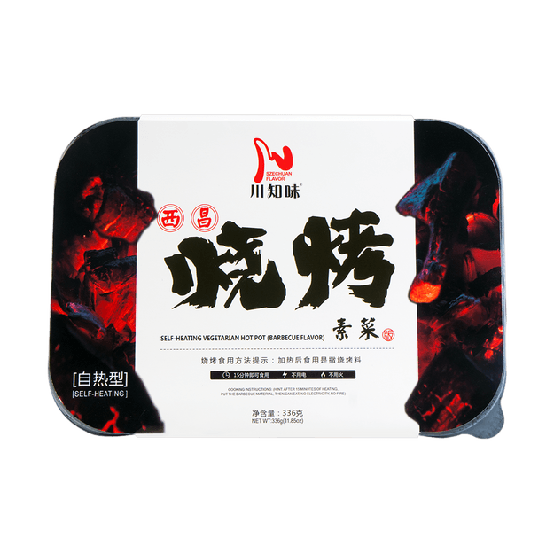 SZECHUAN FLAVOR Self-Heating Vegetarian Hot Pot (Barbecue Flavor) 336g