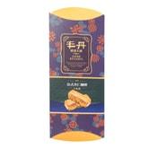 台湾丰丹 法式杏仁咖啡牛轧糖 220g