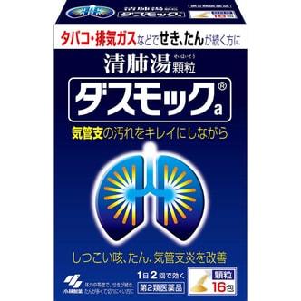 【日本直邮】KOBAYASHI小林制药 清肺汤颗粒 16包