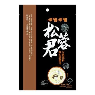 呷哺呷哺 松蓉君 姬松茸菌汤火锅底料 190g