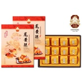 [Taiwan Direct Mail] IFUTANG Pineapple Yolk Cake(12 Pcs) 2Cases Set *Specialty/Dessert/Gift*【Give free gift】