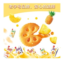 [China direct mail] Jiashili mini fruit fruit fruit mini sandwich biscuits Orange sandwich office casual snack meal r