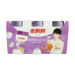 XIANGPIAOPIAO Taro Milk Tea 80g*3pcs