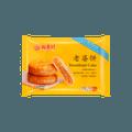 【冷冻】稻香村 老婆饼 (需冷冻保存需烘烤)420g