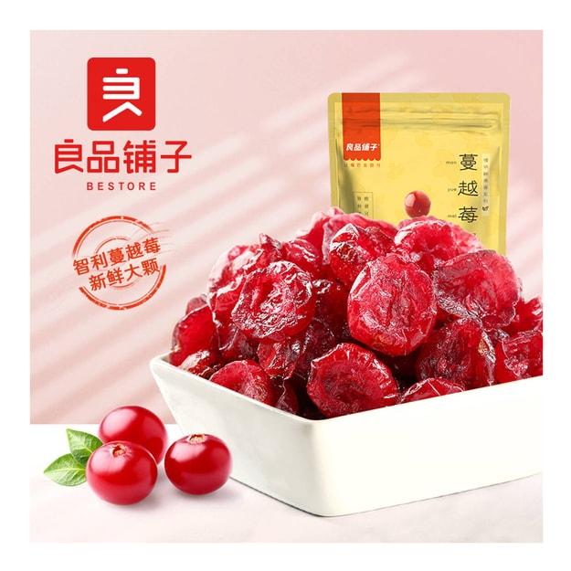 商品详情 - [中国直邮] BESTORE 良品铺子蔓越莓干100g - image  0