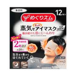 KAO STEAM HOT EYE MASK MEN NO FRAGRANCE 12P