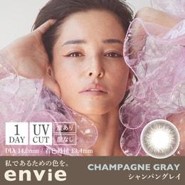 梨花同款 envie 日抛美瞳 Champagne Gray 微混血棕灰 10枚 ±0.0预定4-6天日本直发