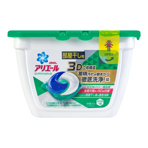 Product Detail - P&G Japan Laundry Wash Anti Bacterial Odor Free Indoor Dry Detergent 3D Gel Ball  Natural Flower 18tablets 356g - image 0