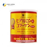 日本FINE优之源 金裝胶原蛋白粉玻尿酸Q10 196g