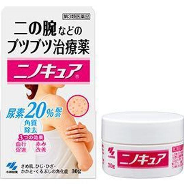 商品详情 - 【日本直邮】日本 KOBAYASHI 小林制药 去鸡皮去角质软化毛囊膏 30g - image  0
