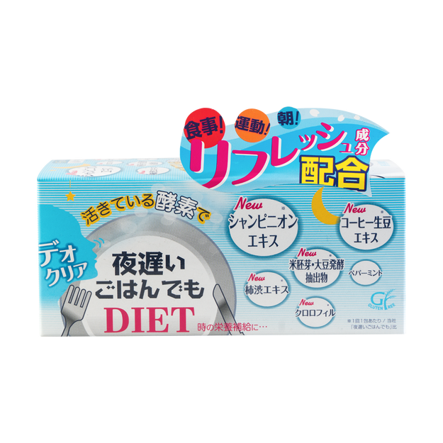 Product Detail - SHINYAKOSO Yoru Osoi Gohan Demo DEO Clear Supplement 30Days - image 0
